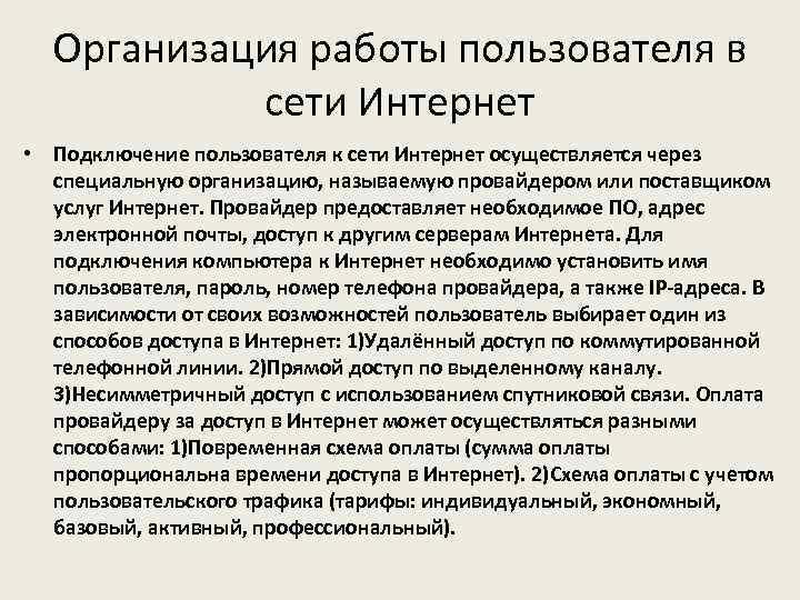 Два светлых тона в интерьере кухни